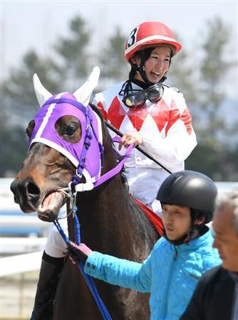 【マリーンカップ2016】最終予想|菜七子にブチコ!スターが集まったが狙うのあの馬!2
