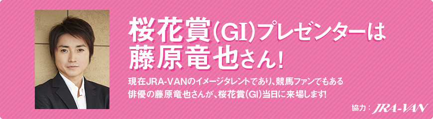 【桜花賞2016】予想 3強を崩す馬をサインで考える!
