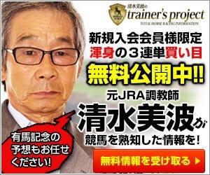競馬名言, 皐月賞, ロングフェラー