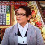 【有馬記念2016】競馬予想|安藤勝己さん(アンカツ)の穴馬にシュヴァルグラン指名!