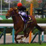【京都牝馬ステークス2017】最終予想|予想オッズ6.8倍レッツゴードンキが桜花賞以来の重賞タイトルへ!!