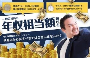 園田競馬, 初桜特別