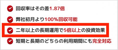 サイン予想, NHKマイルカップ