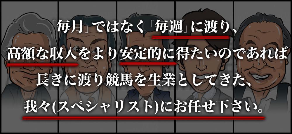 紫苑ステークス, 競馬予想, 秋華賞