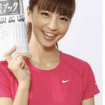 天皇賞秋2018|ミサミサ予想|ベテラン女優馬券師安田美沙子さん、3連単ボックスの本命は!?