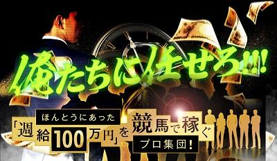地方交流重賞, 園田競馬予想, 兵庫ジュニアグランプリ